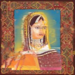 Sufi La (EP) BY Swet Shop Boys
